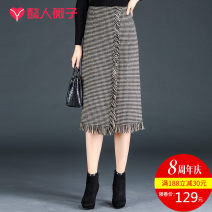 skirt Winter of 2018 19/S 20/M 21/L 22/XL 23/XXL 24/3XL 25/4XL Black and white plaid camel Plaid Mid length dress commute Natural waist skirt Type A Y1809QZ5041 81% (inclusive) - 90% (inclusive) Light tweed Wei Zi other Fringe asymmetric zipper stitching Korean version New polyester 90% wool 10%