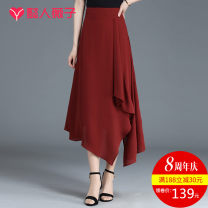 skirt Summer of 2019 19/S 20/M 21/L 22/XL 23/XXL 24/3XL 25/4XL longuette commute High waist Irregular Solid color Type A More than 95% Chiffon Wei Zi polyester fiber Asymmetric zipper stitching Korean version Polyester 100% Pure e-commerce (online only)