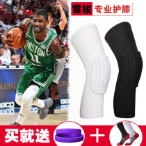 sport ware Laxo  M [one pair] give elite socks + Bracelet l [one pair] give elite socks + Bracelet XL [one pair] give elite socks + Bracelet XXL [one pair] give elite socks + Bracelet kneepad LS-001