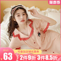 Nightdress Initial search Watermelon powder 155(S),160(M),165(L),170(XL) Sweet Short sleeve Leisure home Middle-skirt summer Solid color youth Small lapel cotton lace More than 95% Knitted cotton fabric HS6177