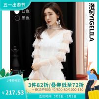 Dress Summer 2020 Short skirt Two piece set Long sleeves Sweet stand collar High waist Solid color zipper Cake skirt pagoda sleeve Others 18-24 years old Type A Yigelila More than 95% other polyester fiber princess