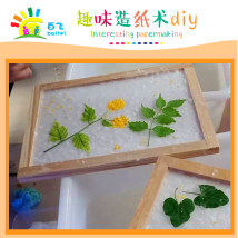 Other handmade Baifei 3 years old, 4 years old, 5 years old, 6 years old, 7 years old, 8 years old, 9 years old, 10 years old, 11 years old, 13 years old, 14 years old and above Less than 10 yuan
