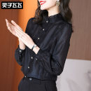 shirt black S M L XL XXL Spring 2021 polyester fiber 96% and above Long sleeves commute Regular Lotus leaf collar Single row multi button bishop sleeve Solid color 35-39 years old Straight cylinder Lingzi Feifei Ol style LZ21C010097 Polyester 100% Pure e-commerce (online only)