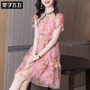 Dress Summer 2021 Pink S M L XL XXL Middle-skirt singleton  Short sleeve commute Lotus leaf collar High waist Broken flowers Socket Ruffle Skirt Petal sleeve Others 35-39 years old Type X Lingzi Feifei Ol style LZ21Q030300 More than 95% silk Mulberry silk 100% Pure e-commerce (online only)