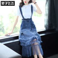 Dress Summer of 2019 blue M L XL S XXL longuette Two piece set Short sleeve street Crew neck middle-waisted Solid color double-breasted Cake skirt routine straps 35-39 years old Type H Lingzi Feifei More than 95% Denim polyester fiber Polyester 100% Pure e-commerce (online only) Europe and America
