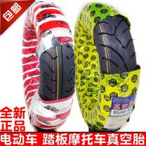 Motorcycle tire Dinosaur cattle Chinese Mainland Inner tube 3.00-10