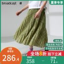 skirt Summer of 2019 XS S M L XL L41 green tea longuette commute Natural waist Pleated skirt lattice Type A 18-24 years old BDM2BD708 More than 95% other Broadcast / broadcast polyester fiber fold literature Polyester 100% Same model in shopping mall (sold online and offline)