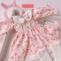 BJD doll zone suit 1/6 Over 14 years old goods in stock Pink nothing