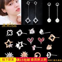 Other DIY accessories Other accessories Synthetic cubic zirconia / water drill RMB 1.00-9.99 C905, c906, c908, c907, C919, C912, c911, c914, C913
