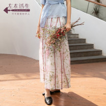 skirt Summer 2020 S M L XL Ink powder ink yellow longuette Natural waist A-line skirt Type A 30-34 years old 30% and below A life on the left nylon printing Lyocell 70.9% polyamide 29.1%