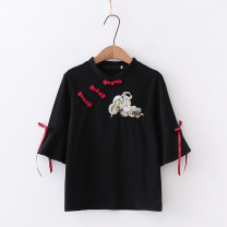 T-shirt Black buckle, red skirt, red Fengshengshuiqi, black Fengshengshuiqi, red Crane Dance Shorts S,M,L,XL Summer 2020 Short sleeve Two piece set routine Sweet polyester fiber 86% (inclusive) -95% (inclusive) 18-24 years old literature Solid color Bandages, embroidery, folds Mori