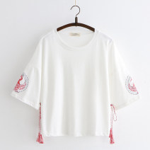 T-shirt White, black Average size Summer of 2019 elbow sleeve Crew neck Straight cylinder other Sweet cotton 51% (inclusive) - 70% (inclusive) 18-24 years old literature Animal design Other / other Print, fringe solar system