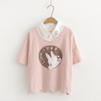 T-shirt White, light blue, gray, pink Average size Summer of 2019 Short sleeve Crew neck easy routine Sweet other 96% and above 18-24 years old college