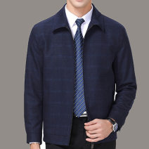 Jacket Oana  Youth fashion 1628 blue, 8088 blue, 88167288, pure black, 180888029805980392098802 gray, 1628 gray, 8088 black gray 195,170,175,185,190,180 ordinary Loose Other leisure Spring and Autumn Long sleeves Wear out Lapel routine Regular sleeve lattice Edit case Side seam pocket