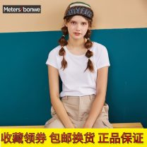 T-shirt Summer 2020 Short sleeve Crew neck Straight cylinder Regular routine commute cotton 96% and above 18-24 years old Simplicity Meters Bonwe