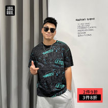 T-shirt Youth fashion black routine 2XL 3XL 4XL 5XL 6XL Joglakol / jorag Short sleeve Crew neck easy Other leisure summer C1041 Cotton 66% polyester 34% Large size routine tide Summer 2021 Alphanumeric printing cotton Creative interest Pure e-commerce (online only)