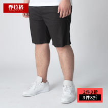 Casual pants Joglakol / jorag Youth fashion black thin Shorts (up to knee) Other leisure easy Micro bomb summer Large size American leisure 2020 Medium low back Straight cylinder Cotton 96.5% polyurethane elastic fiber (spandex) 3.5% Overalls Pocket decoration Alphanumeric cotton Summer 2020