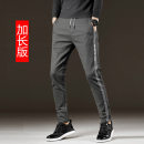 Casual pants Others Fashion City dark grey 29,30,31,32,33,34,36,38 thick trousers Other leisure Self cultivation get shot autumn teenagers tide 2018 middle-waisted Little feet Cotton 51.7% polyester 41.5% polyurethane elastic 3.6% others 3.2% Three dimensional tailoring No iron treatment plain cloth