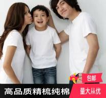 T-shirt White, black (combed cotton) Other / other neutral No season Short sleeve Crew neck leisure time There are models in the real shooting nothing cotton Solid color Cotton 100% Class A Sweat absorption