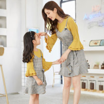 Parent child fashion yellow Women's dress female Tian BEI'ER 90cm 100cm 110cm 120cm 130cm 140cm 150cm mom s mom m mom l mom XL one thousand eight hundred and twenty-two spring and autumn Korean version routine Solid color skirt other L M S XL one thousand eight hundred and twenty-two