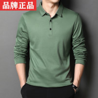 Polo shirt Bonin Fashion City routine Black, Navy, bean green, lake blue, gray blue 165,170,175,180,185,190 standard Other leisure spring Long sleeves YJ5501 Business Casual routine middle age Cotton 100% No iron treatment Button decoration