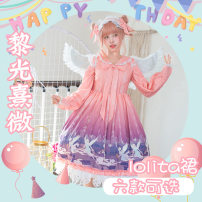 Dress Spring 2021 Blue, purple, pink Sweet Decor 18-24 years old printing other polyester fiber