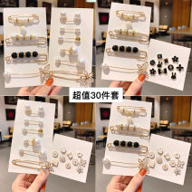Brooch other RMB 20-24.99 Pink Empress brand new goods in stock Japan and South Korea female Fresh out of the oven Not inlaid other Spring 2021 no