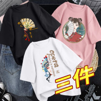 T-shirt S M L XL 2XL Summer 2021 Short sleeve Crew neck easy Regular routine commute cotton 96% and above Korean version Cute Xiaoya axy21030602 Cotton 100% Pure e-commerce (online only)