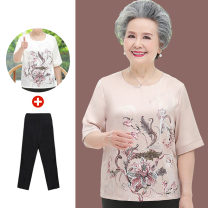 Middle aged and old women's wear Summer 2021 XL [recommended 75-95 kg] 2XL [recommended 95-115 kg] 3XL [recommended 115-130 kg] 4XL [recommended 130-145 kg] 5XL [recommended 145-160 kg] Happiness T-shirt easy Two piece set Decor Over 60 years old Socket thin Crew neck routine routine City of clothes