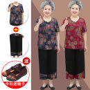 Middle aged and old women's wear Summer 2021 ethnic style suit easy singleton  Decor Over 60 years old Condom thin Crew neck routine routine YSQC-5370 City of clothes other Other 100% 96% and above Pure e-commerce (online sales only) trousers Navy green red