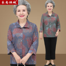 Middle aged and old women's wear Summer 2021 Blue (single top) green (single top) red (single top) blue (top + Capris) green (top + Capris) red (top + Capris) XL [recommended 75-100 kg] 2XL [recommended 100-120 kg] 3XL [recommended 120-135 kg] 4XL [recommended 135-155 kg] fashion shirt easy Decor
