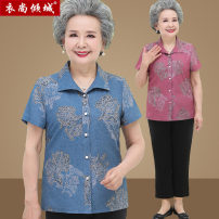 Middle aged and old women's wear Summer 2021 Blue (single top) rose red (single top) blue (top + Capris) rose red (top + Capris) Suggestion: it is recommended that the weight should be 35kg / kg Happiness shirt easy Two piece set Decor Over 60 years old Cardigan thin Polo collar routine routine other