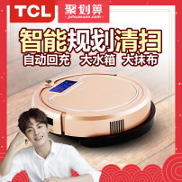 sweeping machine TCL 0.3L 9.0cm 2000mAh S18 Floor sweeping robot Planning style Trailing suction yes Mechanical + electronic double layer protection Yes S16 Yes 0-150㎡ Yes TCL S16 Yes Dust identification S1601 1.5 hours