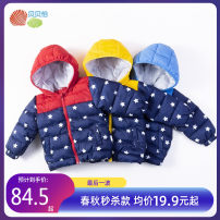 Plain coat Bornbay male 80cm 90cm 100cm 110cm 120cm Big red blue yellow spring and autumn leisure time Zipper shirt thickening No detachable cap other 204S2507-412759 Other 100% Class A Winter 2020