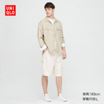 Casual pants UNIQLO / UNIQLO other 01 cream 35 light brown 56 olive 69 Navy 160/64A/XS 165/72A/S 170/80A/M 175/88A/L 180/96B/XL 185/104C/XXL 185/112C/XXXL 185/120C/XXXXL Pant Other leisure easy UQ425489000 summer 2020 Cotton 100% Summer 2020 Same model in shopping mall (sold online and offline)