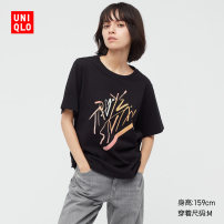 T-shirt 09 black 150/76A/XS 155/80A/S 160/84A/M 160/88A/L 165/92A/XL 170/100B/XXL 175/108C/XXXL Summer 2021 Short sleeve Regular cotton 96% and above UNIQLO / UNIQLO UQ437905000 Cotton 100% Same model in shopping mall (sold online and offline)