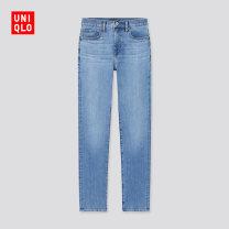 Jeans Spring 2021 08 dark grey 64 lake blue 67 sea blue 69 Navy 150/56A 160/64A 150/54A 150/58A 155/62A 160/66A 160/68A 160/70A 165/74A 165/76A 170/82A 175/86B 175/90B trousers High waist Straight pants UQ436748000 UNIQLO / UNIQLO Cotton 98% polyurethane elastic fiber (spandex) 2%