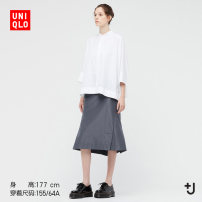 skirt Summer 2021 150/56A 150/58A 155/62A 155/64A 160/66A 160/70A 165/74A 170/76A 08 dark grey 09 black Mid length dress Natural waist 51% (inclusive) - 70% (inclusive) UNIQLO / UNIQLO polyester fiber Polyester 63% Silk 37% Same model in shopping mall (sold online and offline)