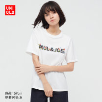 T-shirt 00 white 150/76A/XS 155/80A/S 160/84A/M 160/88A/L 165/92A/XL 170/100B/XXL 175/108C/XXXL Summer 2021 Short sleeve Regular cotton 96% and above UNIQLO / UNIQLO UQ438512000 Cotton 100% Same model in shopping mall (sold online and offline)