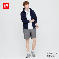 Sweater other UNIQLO / UNIQLO 01 cream 04 smoke 09 black 67 sea blue 69 Navy 160/76A/XS 165/84A/S 170/92A/M 175/100A/L 180/108B/XL 185/112C/XXL 185/120C/XXXL 185/128C/XXXXL other Cardigan summer UQ422986000 Cotton 62% polyester 38% Summer 2020 Same model in shopping mall (sold online and offline)