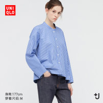 shirt 64 lake blue 150/76A/XS 155/80A/S 160/84A/M 160/88A/L 165/92A/XL 170/100B/XXL Spring 2021 cotton 96% and above Long sleeves other Regular other other 25-29 years old UNIQLO / UNIQLO Cotton 100% Same model in shopping mall (sold online and offline)