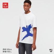 T-shirt other 00 white routine 160/76A/XS 165/84A/S 170/92A/M 175/100A/L 180/108B/XL 185/112C/XXL 185/120C/XXXL 185/128C/XXXXL UNIQLO / UNIQLO Short sleeve other standard Other leisure summer UQ440441000 Cotton 100% Summer 2021 Same model in shopping mall (sold online and offline)