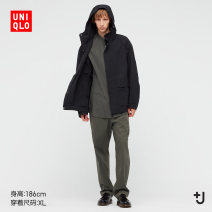 Casual pants UNIQLO / UNIQLO other 05 days grey 09 black 56 olive 66 blue 160/64A/XS 165/72A/S 170/80A/M 175/88A/L 180/96B/XL 185/104C/XXL trousers Other leisure easy UQ439670000 spring Cotton 100% Spring 2021 Same model in shopping mall (sold online and offline)