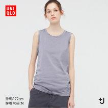T-shirt 00 white 03 grey 08 dark grey 09 Black 10 water pink 69 Navy 150/76A/XS 155/80A/S 160/84A/M 160/88A/L 165/92A/XL 170/100B/XXL 175/108C/XXXL Summer 2021 Sleeveless Regular cotton 86% (inclusive) -95% (inclusive) UNIQLO / UNIQLO UQ437834000 Cotton 91% polyurethane elastic fiber (spandex) 9%