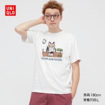 T-shirt other 00 white routine 160/76A/XS 165/84A/S 170/92A/M 175/100A/L 180/108B/XL 185/112C/XXL 185/120C/XXXL 185/128C/XXXXL UNIQLO / UNIQLO Short sleeve other standard Other leisure UQ434389000 Cotton 100% Summer 2021 Same model in shopping mall (sold online and offline)