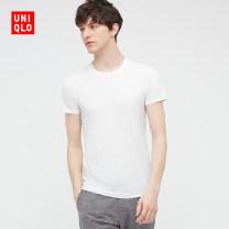 Sling / vest / T-shirt 160/85/XS 165/90/S 170/95/M 175/100/L 180/105/XL 185/110/XXL 185/115/XXXL 185/120/XXXXL 434164 / 00 white 437564 / 02 light grey 434164 / 09 black 434164 / 69 Navy male UNIQLO / UNIQLO UQ434164999 summer Polyester 88% polyurethane elastic fiber (spandex) 12% Summer 2021