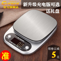 Long association high-precision kitchen scale Electronic scale food Weighing apparatus accurate commercial charge baking household small-scale Gram scale