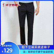 Casual pants Tries / talent Fashion City Black dark blue light card 29/74CM 30/76CM 31/80CM 32/82CM 33/84CM 34/88CM 35/90CM 36/92CM 37/94CM 38/98CM 39/100CM 40/102CM routine trousers Other leisure Self cultivation Micro bomb 5175E0320 autumn youth Business Casual 2017 middle-waisted Straight cylinder