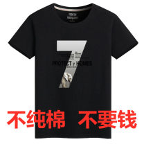 T-shirt Youth fashion routine S is suitable for 80-100 kg, m for 100-120 kg, l for 120-135 kg, XL for 135-150 kg, 2XL for 150-170 kg, 3XL for 170-185 kg, 4XL for 185-200 kg, 5XL for 200-220 kg Cloth celebrities Short sleeve Crew neck easy daily Four seasons Cotton 97% new polyester 3% Large size tide