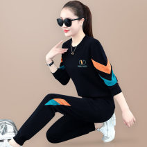 Sweater / sweater Spring 2021 Black xd3839 emerald blue xd3839 dark orange xd3839 dark grey xd3839 orange / 3806 purple red / 3806 Black / 3806 dark grey / 3806 M L XL 2XL 3XL 4XL Long sleeves routine Socket Upper and lower sleeve routine Crew neck easy commute routine letter 25-29 years old Wilsch